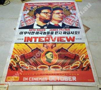 THE INTERVIEW Banner